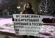 Даниил Сметанский на одиночном пикете в Петрозаводске. Фото: Алексей Трунов