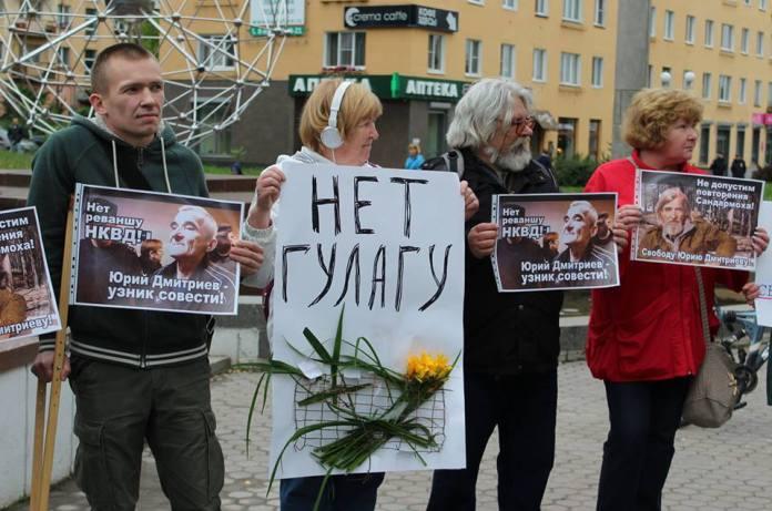 Акция в поддержку Юрия Дмитриева в Петрозаводске. Фото: Валерий Поташов