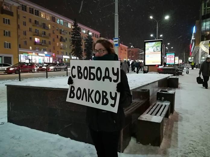 Участники одиночных пикетов потребовали освободить Леонида Волкова. Фото: Алексей Трунов