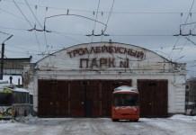Городские троллейбусы оказались в Петрозаводске изгоями. Фото: Валерий Поташов