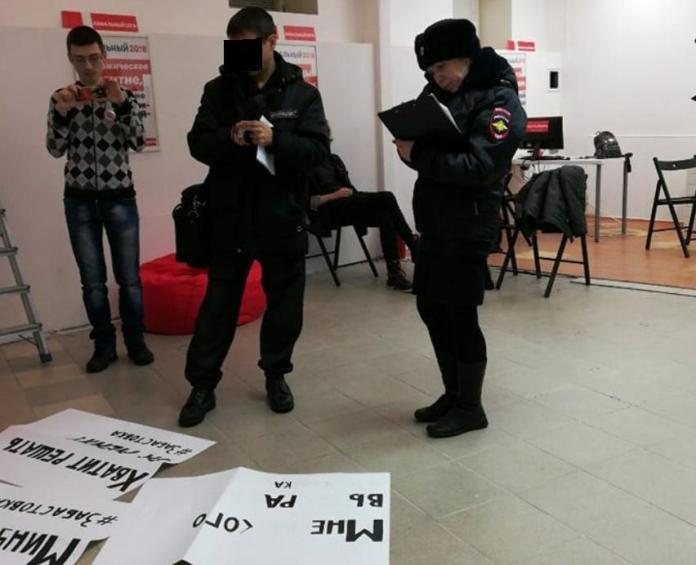 Полиция ищет листовки в Штабе Навального в Петрозаводске. Фото: Артем Корнышов