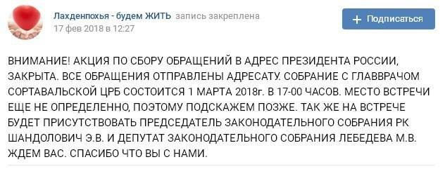 "Фото из соцсети ""ВКонтакте"""