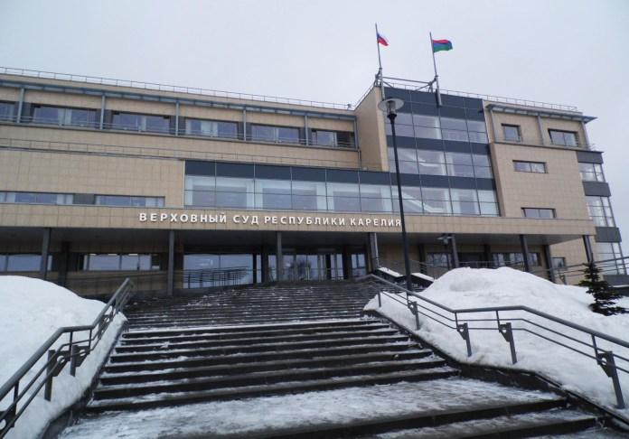 Отменит ли Верховный суд Карелии приговор Пряжинского районного суда? Фото: Иван Алексеев