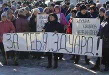 Жители карельского поселка Ильинский вышли на митинг в защиту осужденного земляка. Фото: Валентина Абрамова