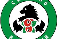 Такой логотип руководство Карелии намерено утвердить в качестве знака соответствия системе добровольной сертификации продукции, произведенной в республике. Фото: правительство Карелии
