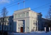 Здание правительства Карелии. Фото: Валерий Поташов