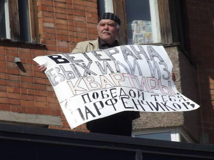 Блогер Алексей Трунов провел пикет в День Победы на крыше