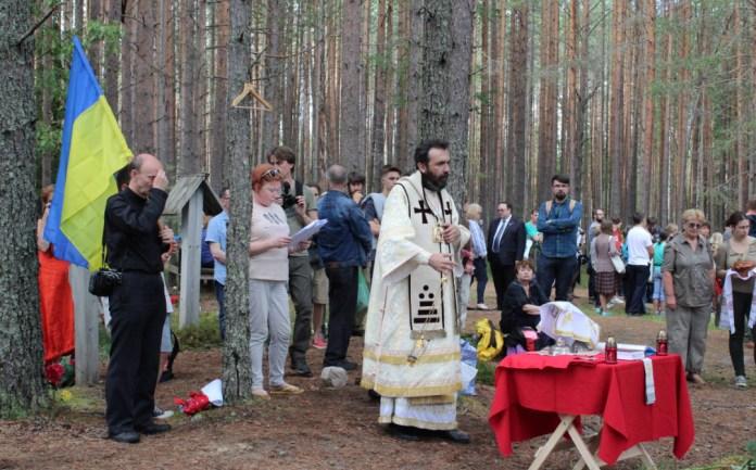 Молитва об убитых советским режимом. Фото: Валерий Поташов