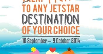 Jetstar 12 Cupcakes