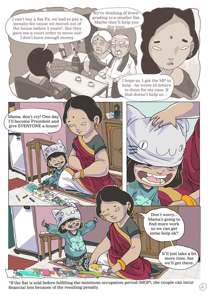 aware comic (1)