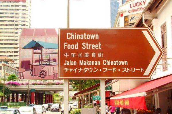 englishtown singapore