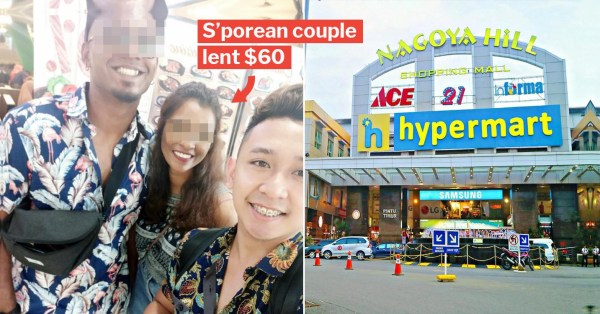 S'porean Man Ends Up Cashless In Batam, Bumps Into Fellow Countrymen & They Lent Him $60