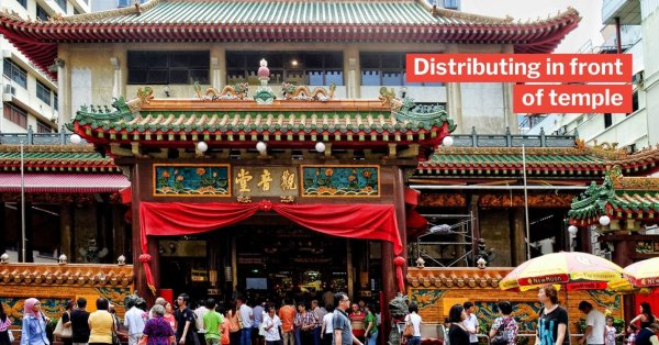 S'pore Company Giving Masks & Hand Sanitiser In Front Of Temple At Waterloo St On 22 Feb