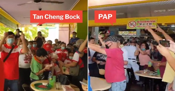 Nee Soon Cheering Match Saw PAP Vs PSP Uncles Chanting Over Morning Kopi