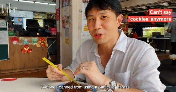 Jamus Lim Banned From Saying 'Cockles', MP Jokes In Anchorvale Tour Video