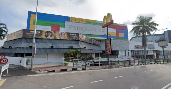 Holiday Plaza Parkson Closing After 35 Years, One Less Shopping Spot When Borders Reopen