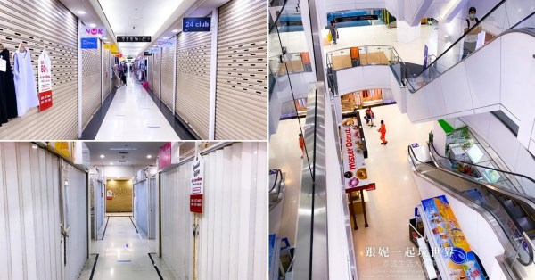 Platinum Fashion Mall Stores Close Due To Covid-19, Our Bangkok Shopping Haven Is Now Deserted