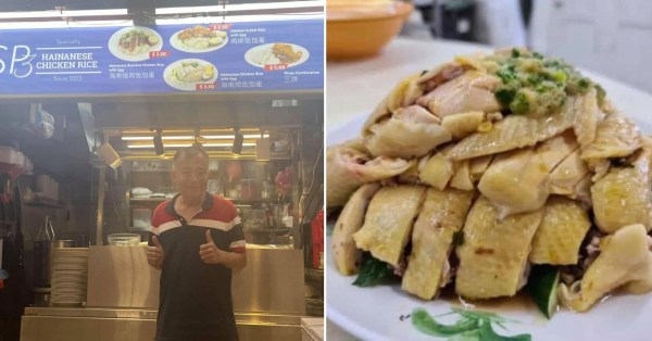 Famous Chicken Rice Stall At SP Moves To Redhill, Students Can Get Their Nostalgia Fix From $3.50