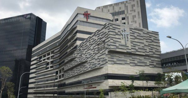 27-Year-Old Passes Away At Tan Tock Seng Hospital, She Was Found At B2 Of Medical Centre