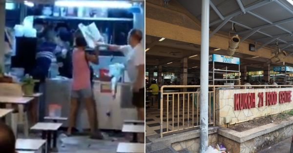 Chairs & Trays Thrown In Jalan Kukoh Food Centre Brawl, Lady Fined $3.5K For Fighting