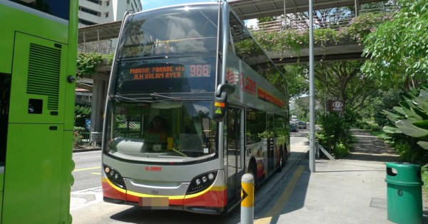 SMRT Driver Allegedly Stops Bus To Use Washroom At Same Time & Place On 2 Days