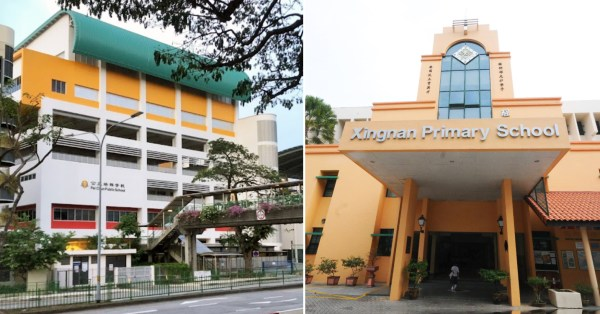 7 Pupils Test Positive For Covid-19, 3 Primary Schools Move To HBL From 26 Jul