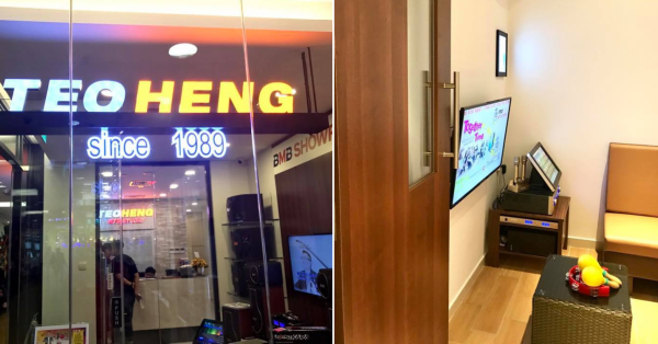 Teo Heng KTV Bedok Point Outlet Closes On 31 Jul, Owner Thanks Everyone For Support