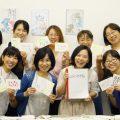 お絵かき書道初級:筆文字アートマスター