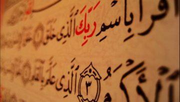 Quran-iqra