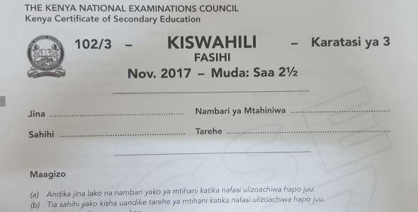 2017/2018 KCSE Kiswahili Paper 3 past paper