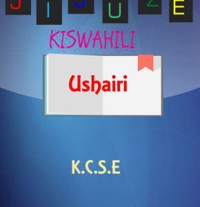Jijuze KCSE Kiswahili Ushairi Revision Notes