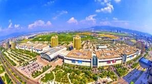 义乌国际商贸城首图