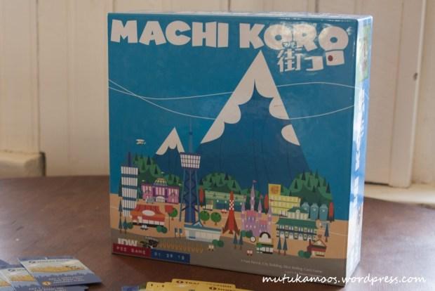 machi_koro007