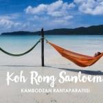 Koh Rong Samloem (Sanloem)