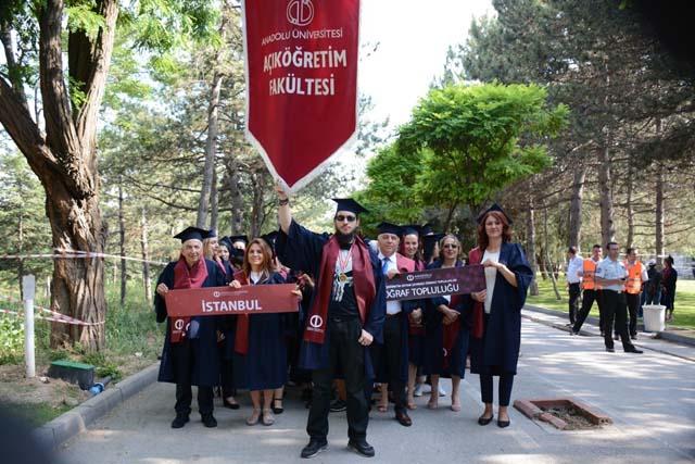 قبول جامعي تركيا