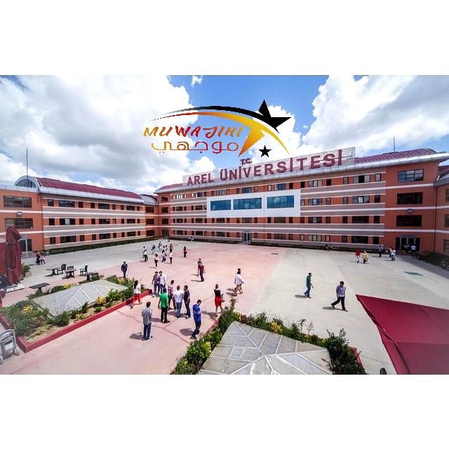 جامعة إسطنبول أريل Istanbul Arel University