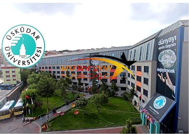 جامعة أوسكودار Üsküdar University