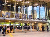 JR_Tokyo_Station_-_Entrance_-_2017_12_12