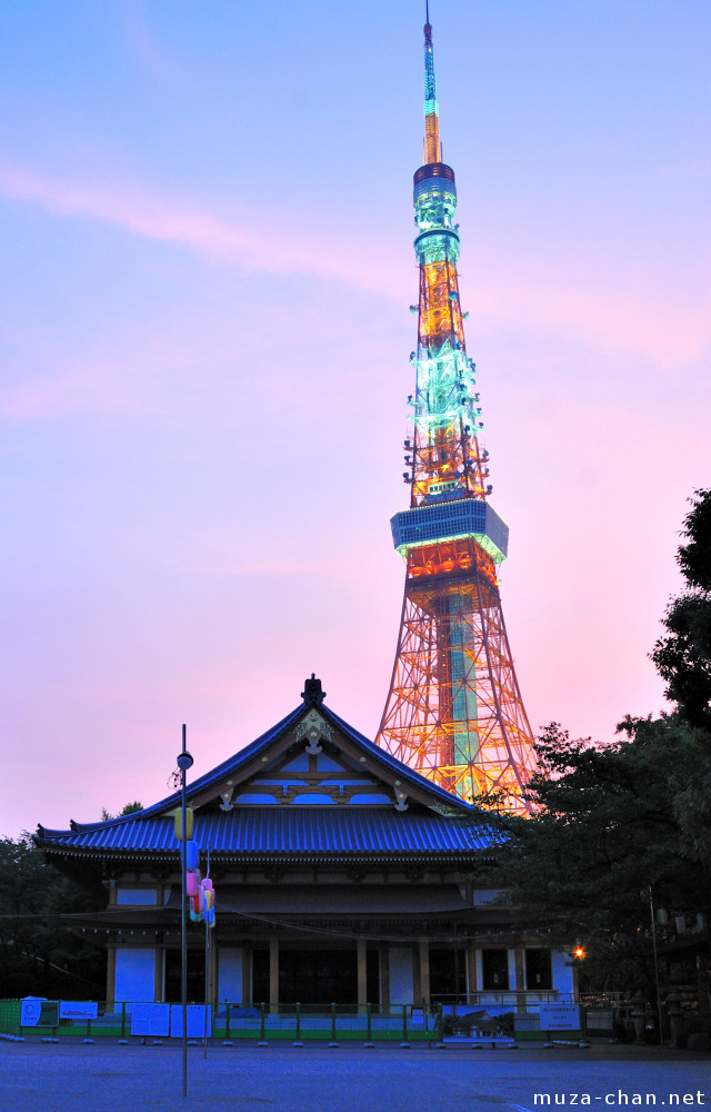 Zojo Ji And Tokyo Tower Dusk View