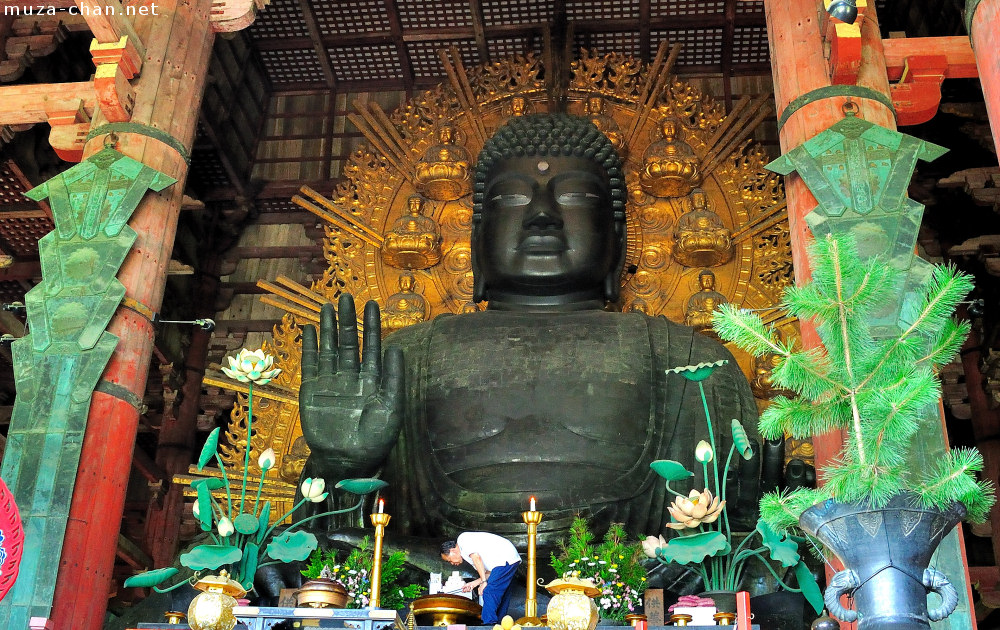 Japanese Superlatives The Giant Buddha From Nara
