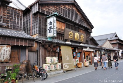 Traditional shopping street, Oharaimachi Ise