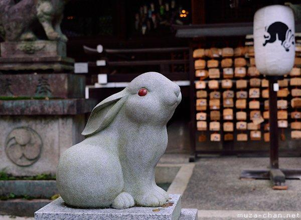 Okazaki Jinja, Kyoto