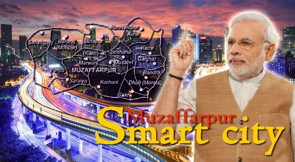 Muzaffarpur smart city