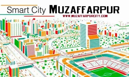 smart-city-muzaffarpur