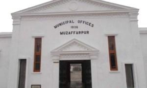 ward commissioner muzaffarpur