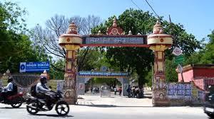 ls college muzaffarpur