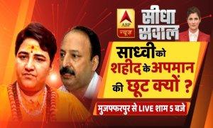 muzaffarpur live show
