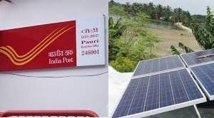 post office solar