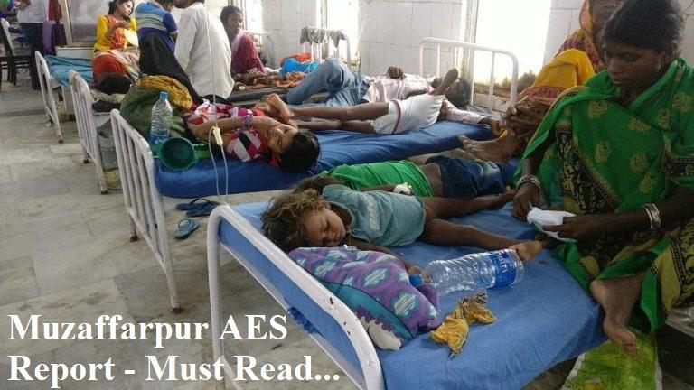 Muzaffarpur-AES -News