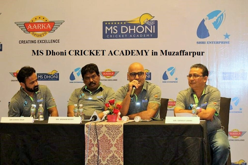 MS Dhoni Cricket Academy in Muzaffarpur Logo
